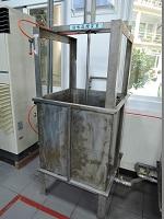 浸水處理裝置