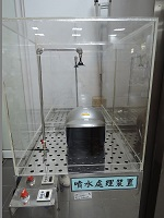 灑水淋雨裝置